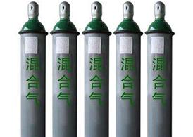 内蒙古混合气体