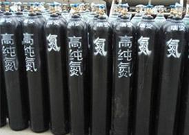 鄂尔多斯高纯氮气