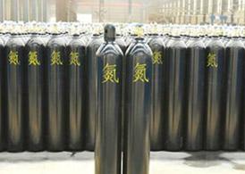 高纯氮气价格