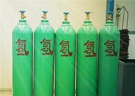 内蒙古高纯氢气