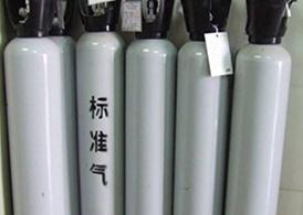 标准气体厂家